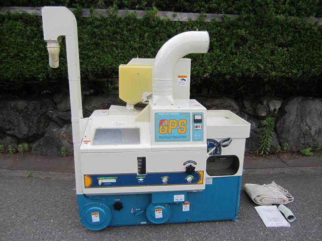 【取説付き★程度良好】サタケ 籾摺機 グルメマスター GPS350 BMX(1) 3インチ 200V 籾摺り機 ライスマスター
