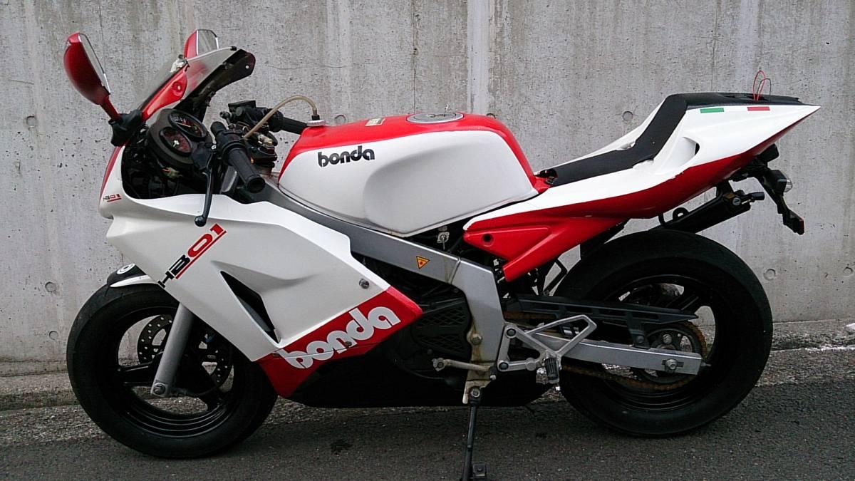 ホンダ NSR50 bimota DB7仕様(NSFカウル) 実働 書類・鍵・ノーマルパーツあり(売り切り)