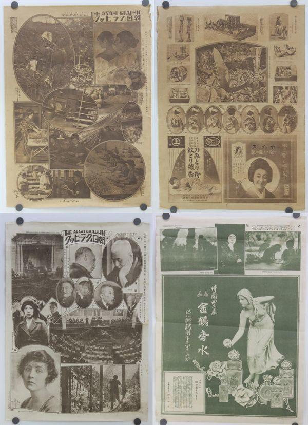 B-524 朝日グラフィック 20枚 大正時代 大阪朝日新聞 アサヒグラフィック 蔵出 古玩_画像7