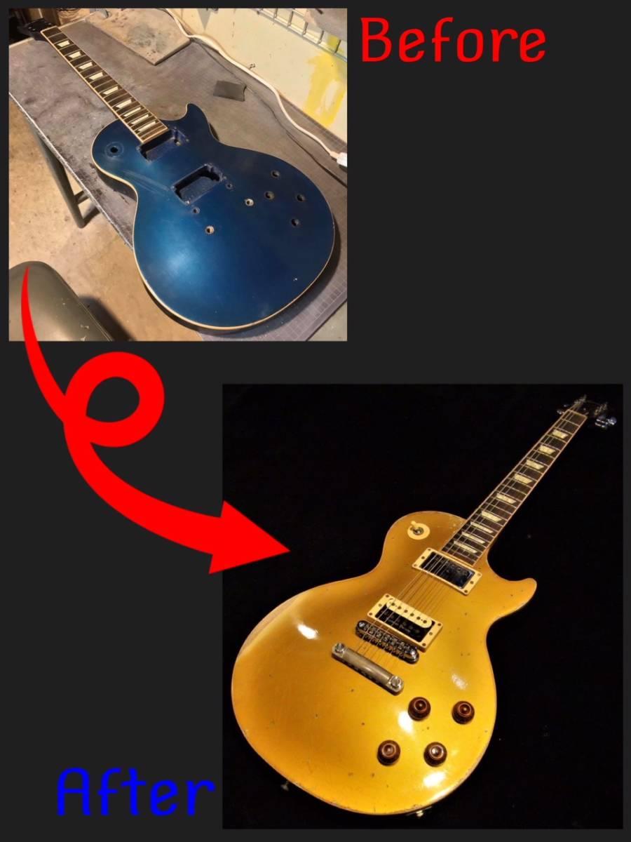 ■ エイジド・レリックオーダーフォーム セット/スルーネック・ギター Les Paul /SG etc... ■_画像2