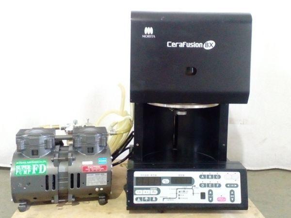歯科技工 モリタ ポーセレン焼成炉 セラフュージョンBX 真空ポンプ DOP-40D 動作良好