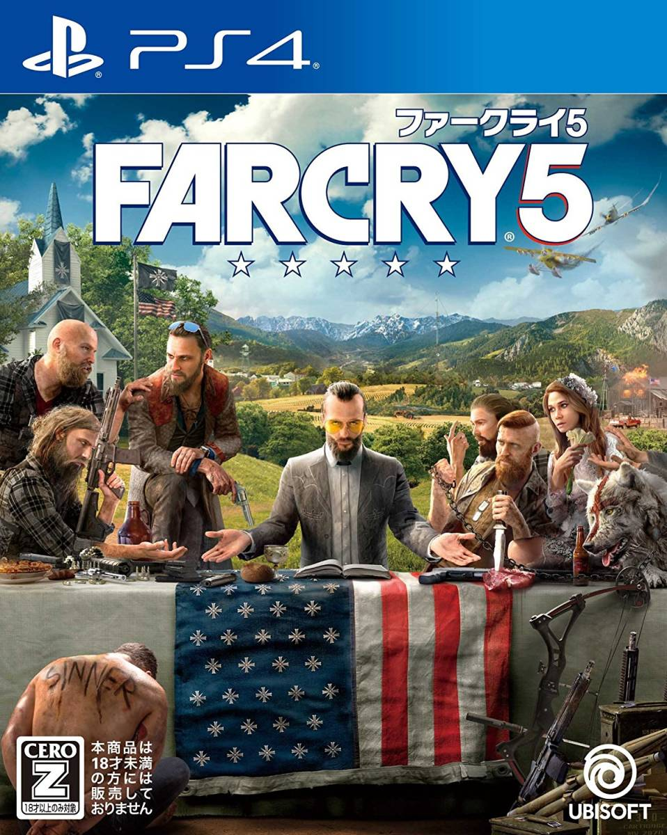 【PS4】 FARCRY5 ファークライ5 初回生産限定特典他付 (送料込)