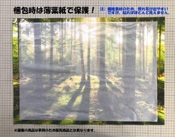 日産 スカイライン GT-R R34 カスタム チューニング ブルーメタリック 壁紙ポスター 特大ワイド版921×576mm(はがせるシール式)009W1_画像7