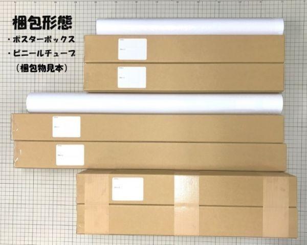 日産 スカイライン GT-R R34 カスタム チューニング ブルーメタリック 壁紙ポスター 特大ワイド版921×576mm(はがせるシール式)009W1_画像8