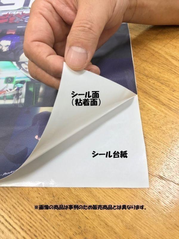 日産 スカイライン GT-R R34 カスタム チューニング ブルーメタリック 壁紙ポスター 特大ワイド版921×576mm(はがせるシール式)009W1_画像2