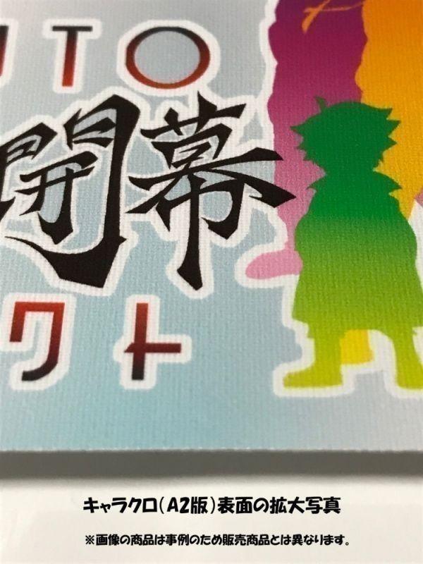 航空自衛隊 F-4 ファントムⅡ 戦闘機 F-4EJ改 百里基地 JASDF 絵画風 壁紙ポスター 特大ワイド版 921×576mm (はがせるシール式) 019W1_画像4