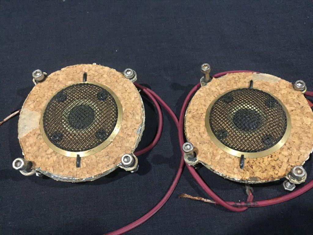 DIATONE/ダイアトーン DH-2325BMA 6Ω 30W ツイーター スピーカーユニット / 自作スピーカー