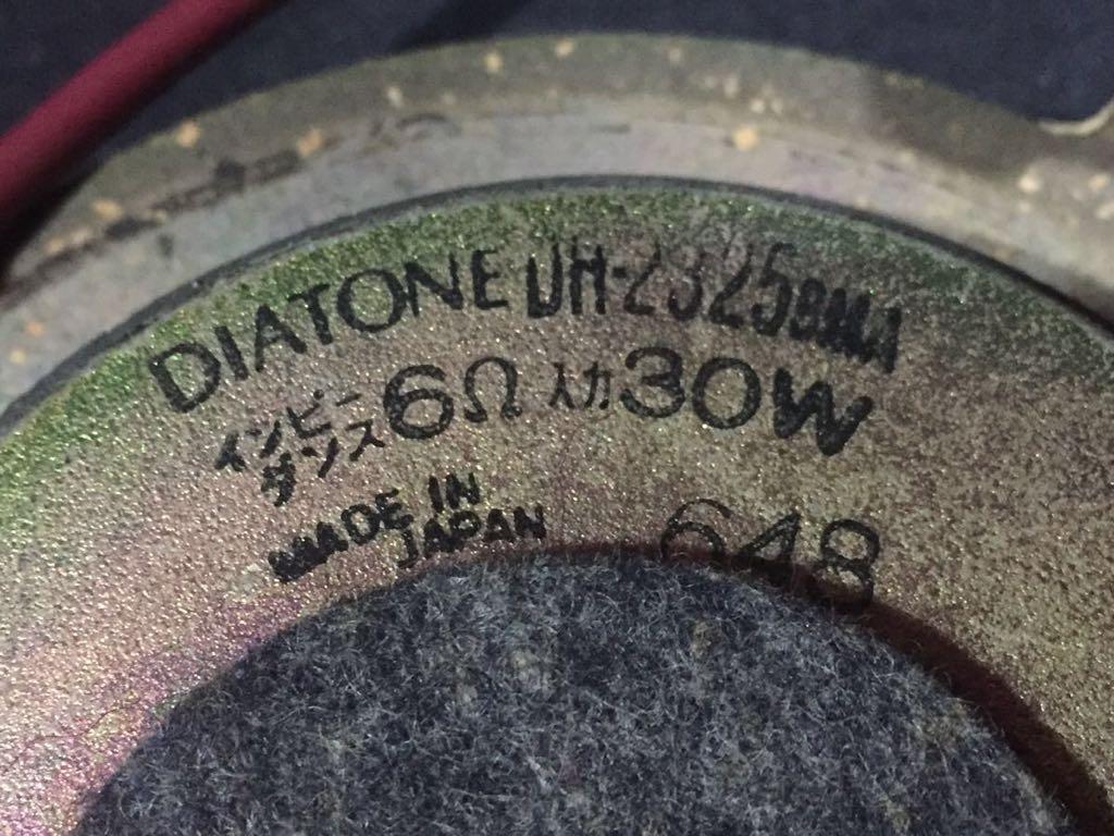 DIATONE/ダイアトーン DH-2325BMA 6Ω 30W ツイーター スピーカーユニット / 自作スピーカー_画像5