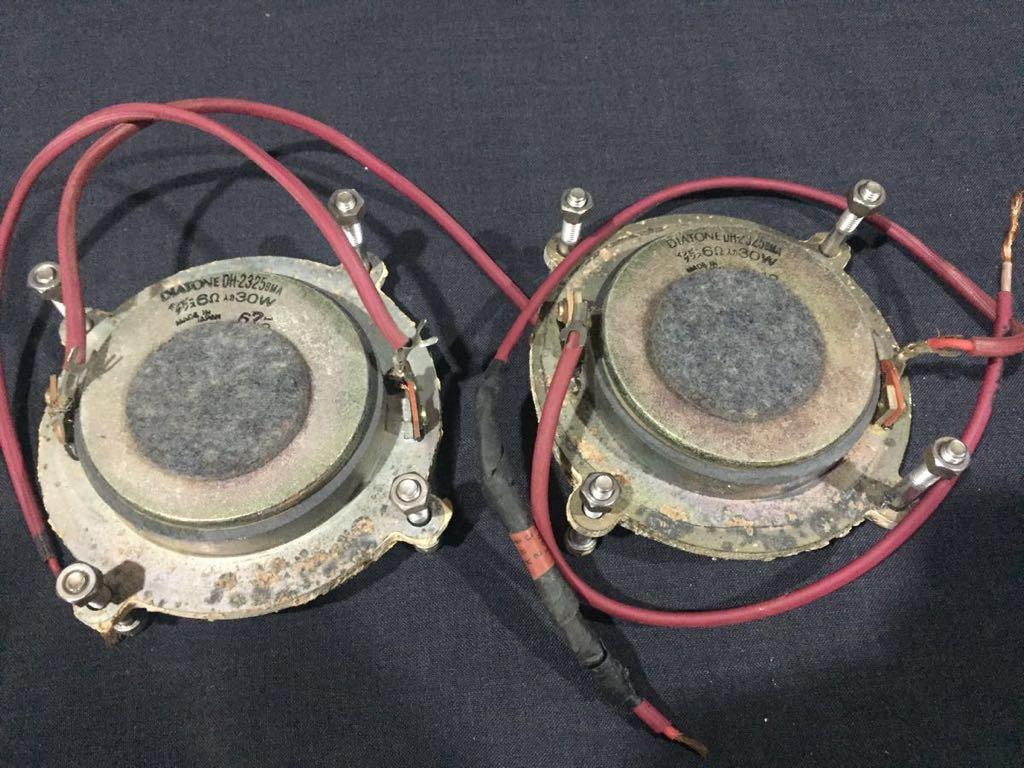DIATONE/ダイアトーン DH-2325BMA 6Ω 30W ツイーター スピーカーユニット / 自作スピーカー_画像4