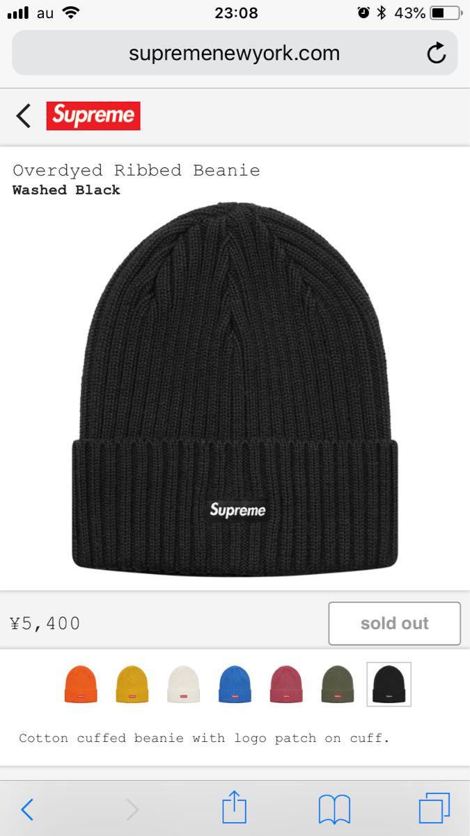 e7dafeb8114e0 supreme Overdyed Ribbed Beanie black 新品 国内正規品 シュプリーム キャップ cap