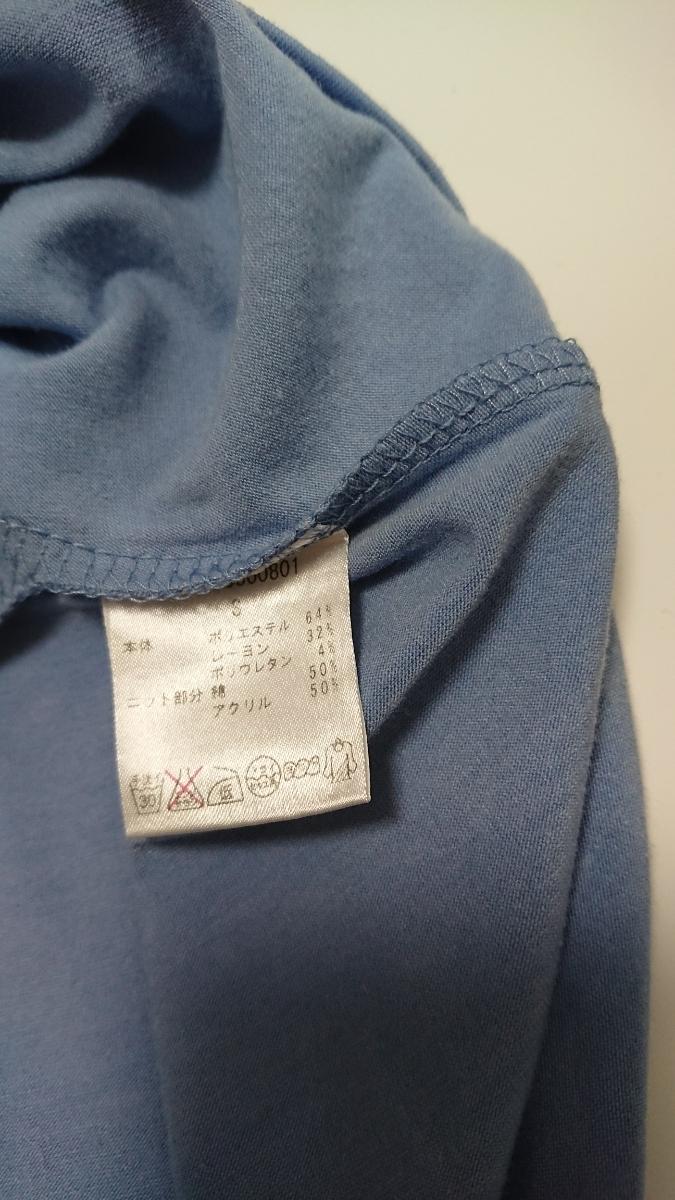 dazzlin ダズリン Sサイズ ノースリーブワンピース 飾りニット付き 送料無料
