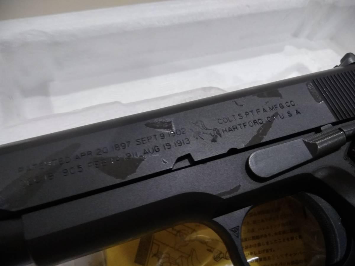 ホビーフィックス・メガウェイト・M1911A1・ガバメント・初期モデル・新品未使用・HOBBY FIX・_画像4