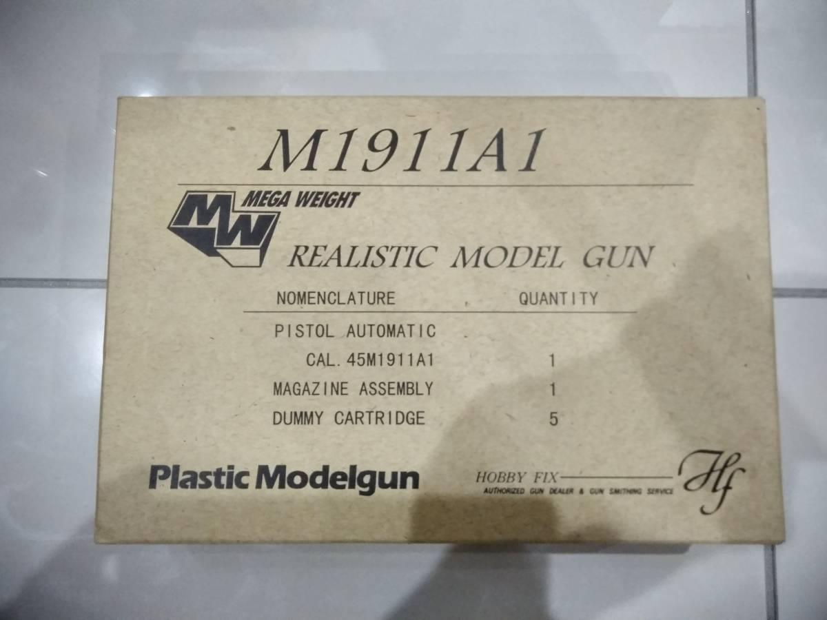 ホビーフィックス・メガウェイト・M1911A1・ガバメント・初期モデル・新品未使用・HOBBY FIX・_画像6