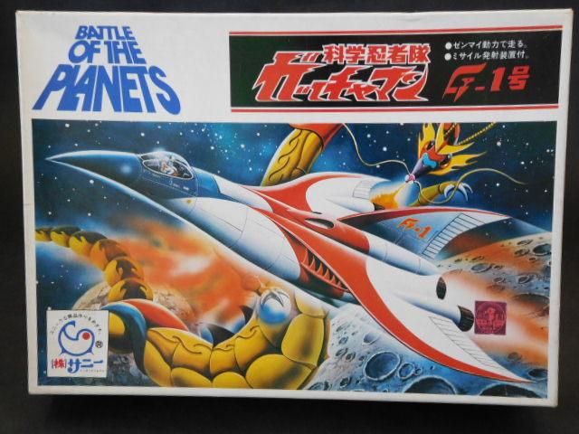 科学忍者隊ガッチャマン G-1号 1978年 中古未組立プラモデル_画像1