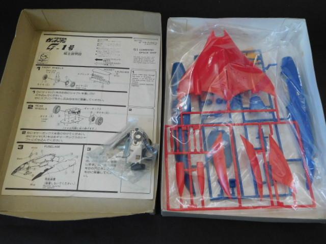 科学忍者隊ガッチャマン G-1号 1978年 中古未組立プラモデル_画像4