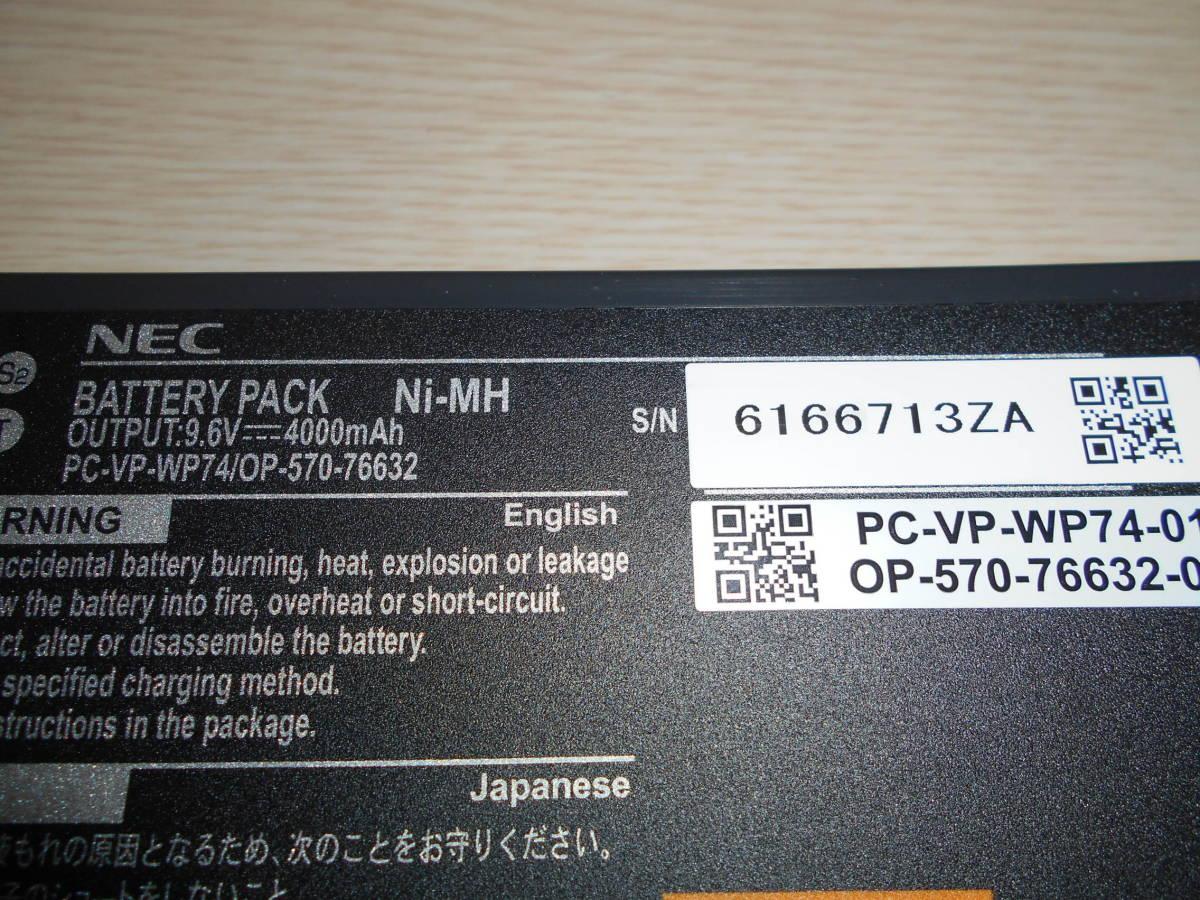 NECノートPC用バッテリーPC-VP-WP74 OP-570-76632中古品レア _画像3