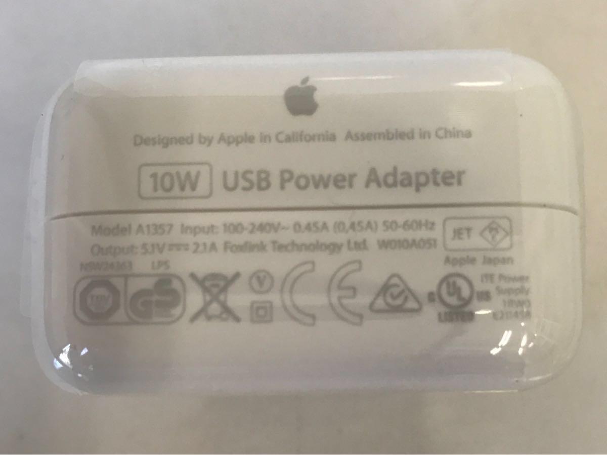 【Apple純正品】 iPad付属品 USB充電器(10W)、ライトニングケーブル【未使用】本体無し_画像2