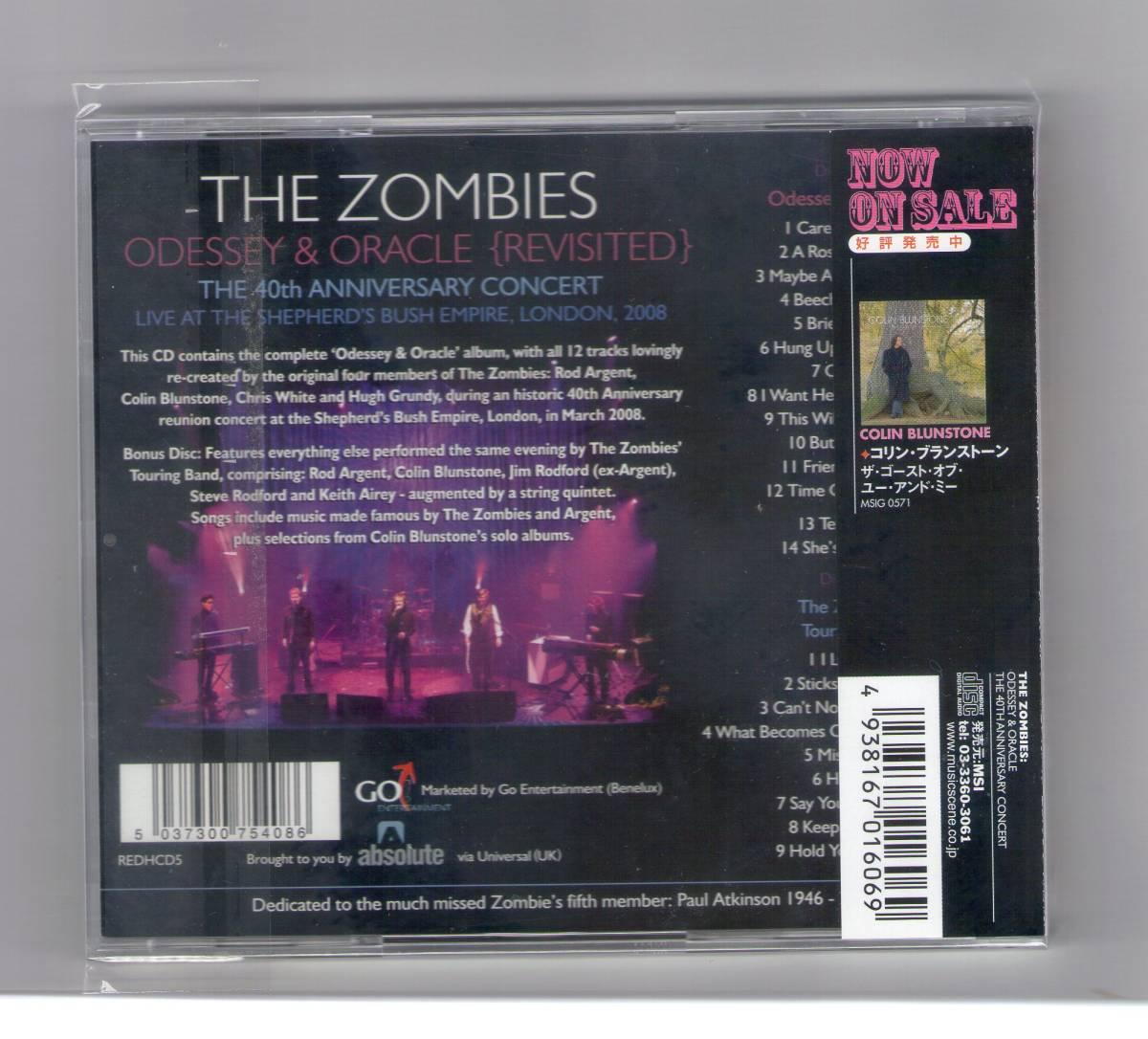 ザ・ゾンビーズ the zombies / オデッセイ&オラクル40周年コンサート 60年代英国音楽の金字塔 解説付 2枚組 1,700円即決 新品同様_画像2