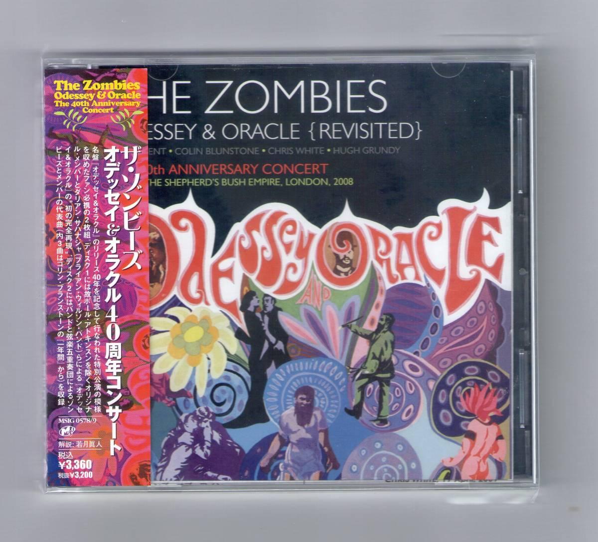 ザ・ゾンビーズ the zombies / オデッセイ&オラクル40周年コンサート 60年代英国音楽の金字塔 解説付 2枚組 1,700円即決 新品同様_画像1