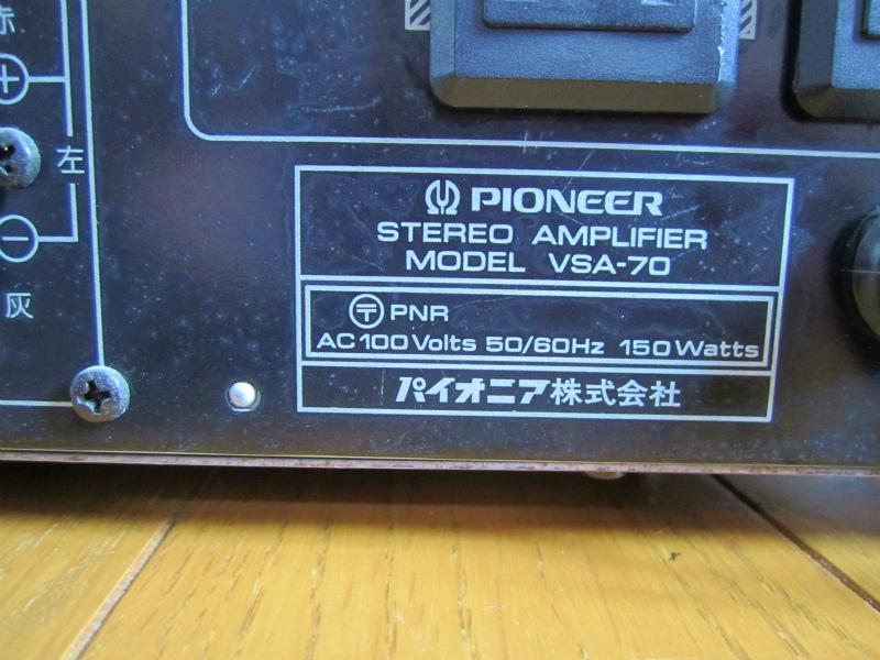 パイオニア VSA-70(リモコン付き)、 ビンテージ品、貴重品、珍品、修理品、AVアンプの先駆け、当時のAV最高機種の原点?_画像10