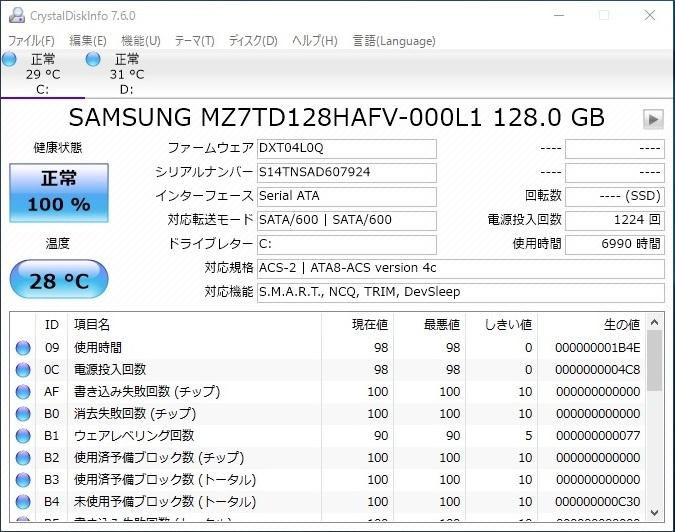 自作 i5 8400 2.8GHz 6コア /mem8GB /新品CPU+マザー+電源 /SSD128GB /HDD500GB /HD6970_画像6
