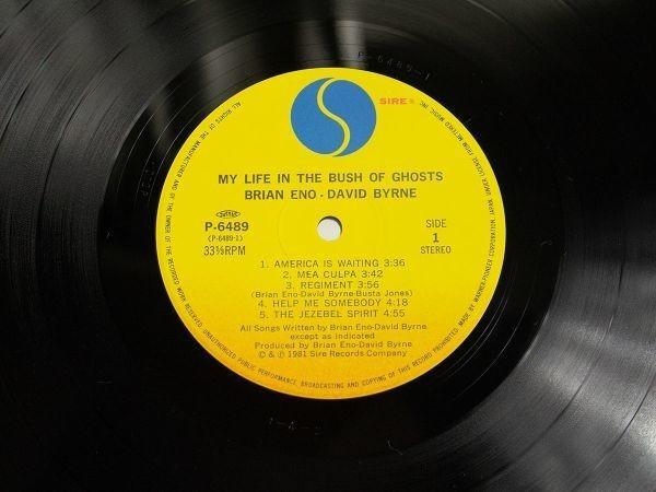 ◇デイヴィッド・バーン&ブライアン・イーノ Brian Eno David Byrne/ブッシュ・オブ・ゴースツ/国内盤LP、P-6489_画像3