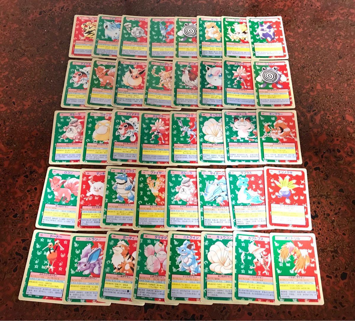 ポケモンカード まとめ売り 旧裏 新裏 約500枚_画像5