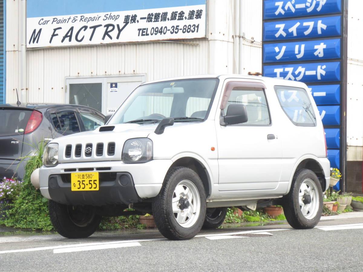 検2年付可 売切 ジムニー JB23 ノーマル車両 オートマ 程度良好 ツインカムターボ 無事故 実走行 内外装綺麗です 福岡 クロカン 陸送格安