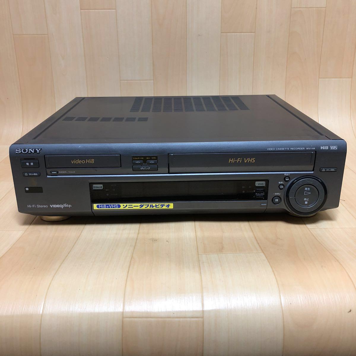 SONY WV-H4 Hi8/VHS ビデオデッキ ジャンク