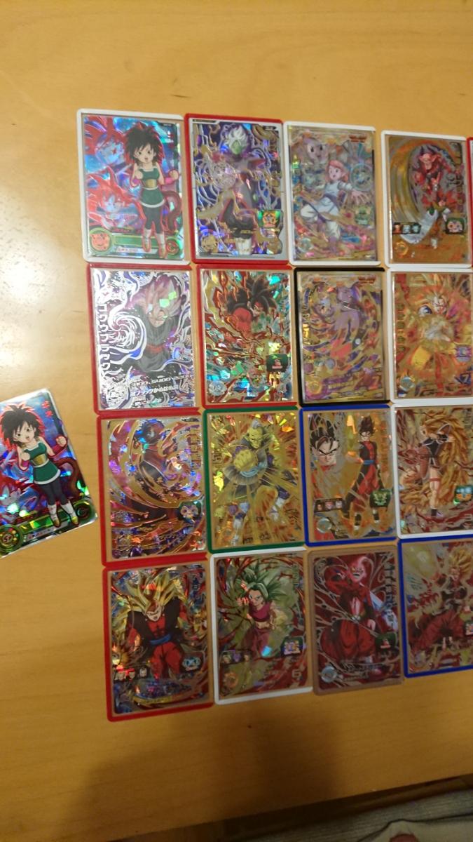 ドラゴンボールヒーローズUR たくさん 引退_画像2