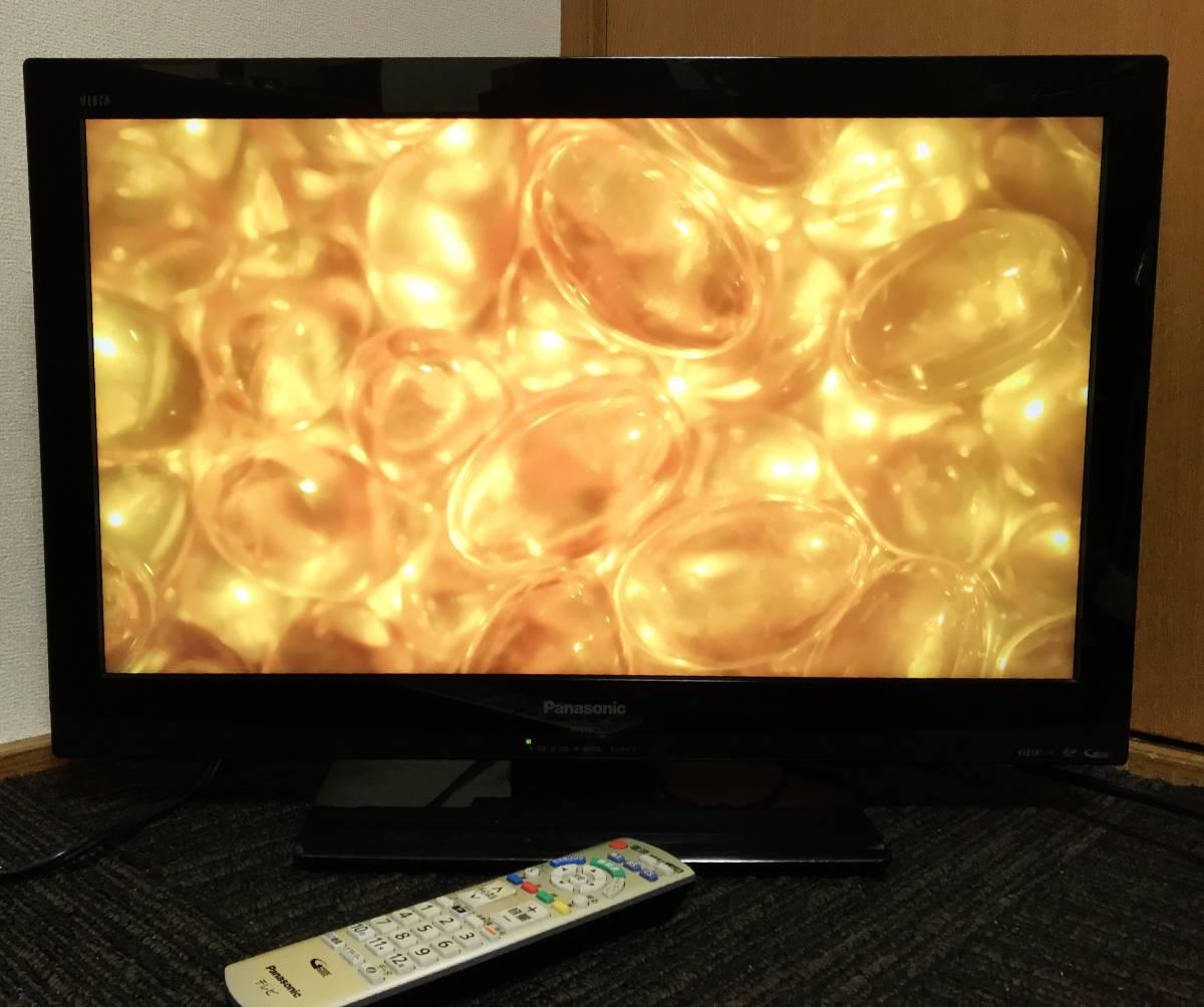 【TH-L24C3☆美品】Panasonoc☆LED VIERA☆地上デジタル フルハイビジョン液晶T.V☆24型☆完動品!