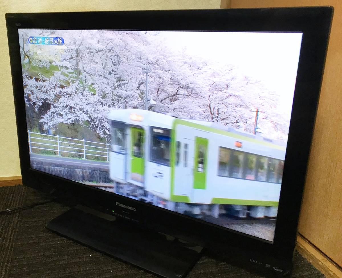 【TH-L24C3☆美品】Panasonoc☆LED VIERA☆地上デジタル フルハイビジョン液晶T.V☆24型☆完動品!_画像4