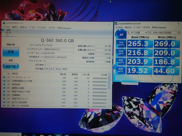 超高速 Core i7 【新品】360G SSD【超快速仕様☆Windows10】NEC LL770/F PC-LL770FS メモリ8G BD-RE Office 高音質YAMAHA音源 1円~_画像4