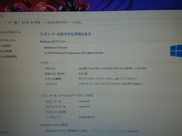 超高速 Core i7 【新品】360G SSD【超快速仕様☆Windows10】NEC LL770/F PC-LL770FS メモリ8G BD-RE Office 高音質YAMAHA音源 1円~_画像5