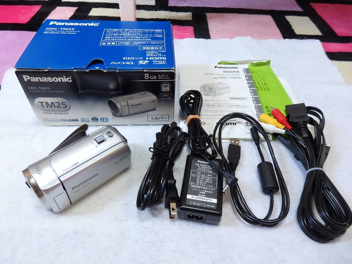 Panasonic パナソニック デジタルハイビジョンビデオカメラ HDC-TM25