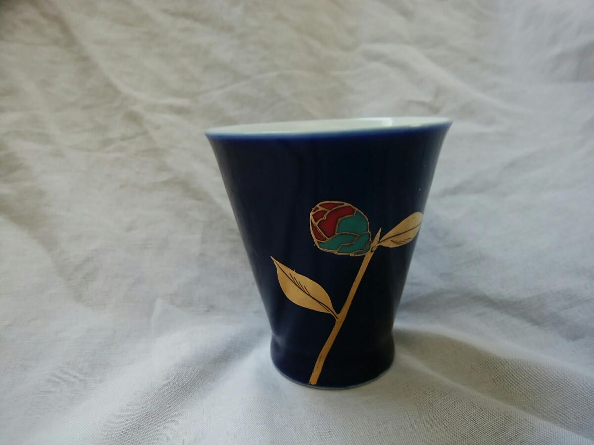 2d0059f63e7a 代購代標第一品牌- 樂淘letao - 即決◇オールド香蘭社瑠璃フリーカップ椿/蕾