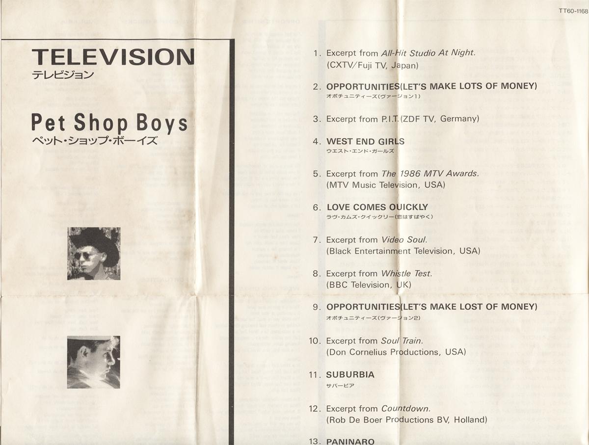 ★即決★VHS 美品★ペットショップボーイズ★テレビジョン★Pet Shop Boys★TELEVISION_画像5