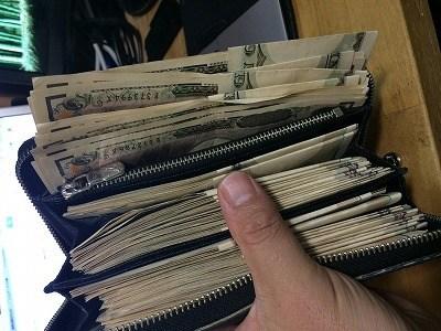 わずか600円の投資で月300万円を楽に稼ぐ神情報!二日間で利益が出なければ全額返金!今週は二日で116万円の稼ぎ!安心安全初心者大歓迎!_画像1