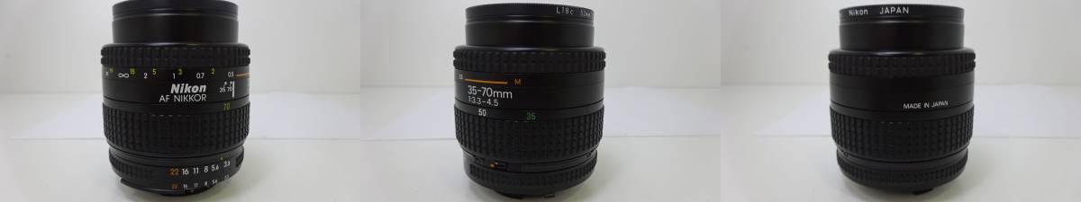 Nikon F3 HP ボディ☆レンズ Nikon AF NIKKOR 35-70㎜ 1:3.3-4.5☆カバー ストラップ 付☆外観美品♪☆306083_画像8