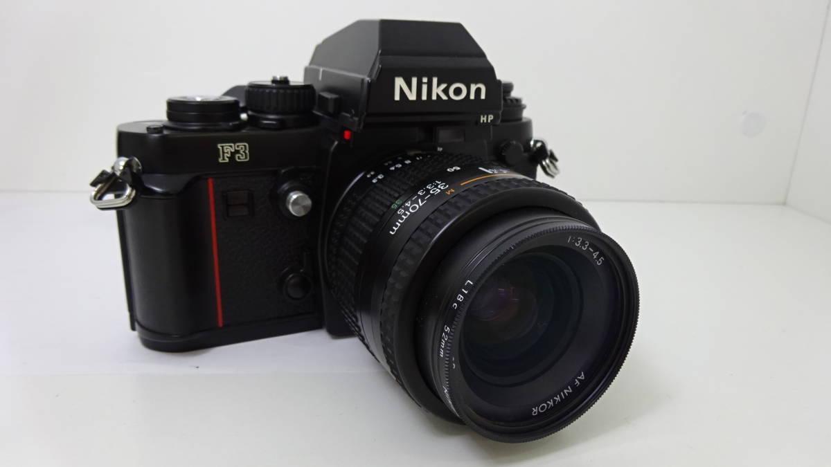 Nikon F3 HP ボディ☆レンズ Nikon AF NIKKOR 35-70㎜ 1:3.3-4.5☆カバー ストラップ 付☆外観美品♪☆306083