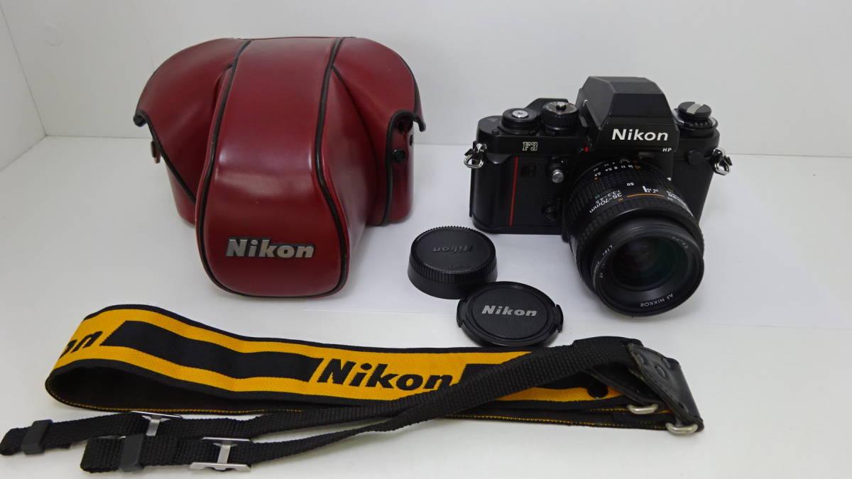 Nikon F3 HP ボディ☆レンズ Nikon AF NIKKOR 35-70㎜ 1:3.3-4.5☆カバー ストラップ 付☆外観美品♪☆306083_画像2