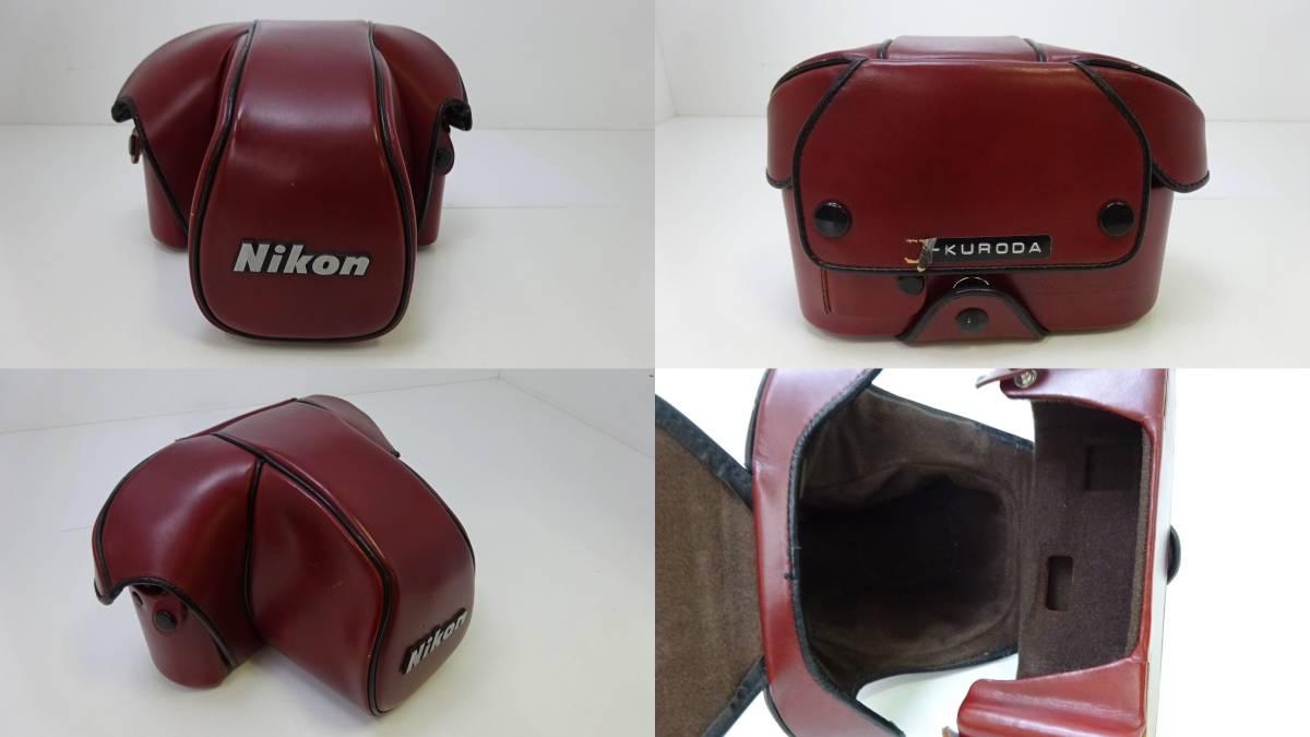 Nikon F3 HP ボディ☆レンズ Nikon AF NIKKOR 35-70㎜ 1:3.3-4.5☆カバー ストラップ 付☆外観美品♪☆306083_画像5