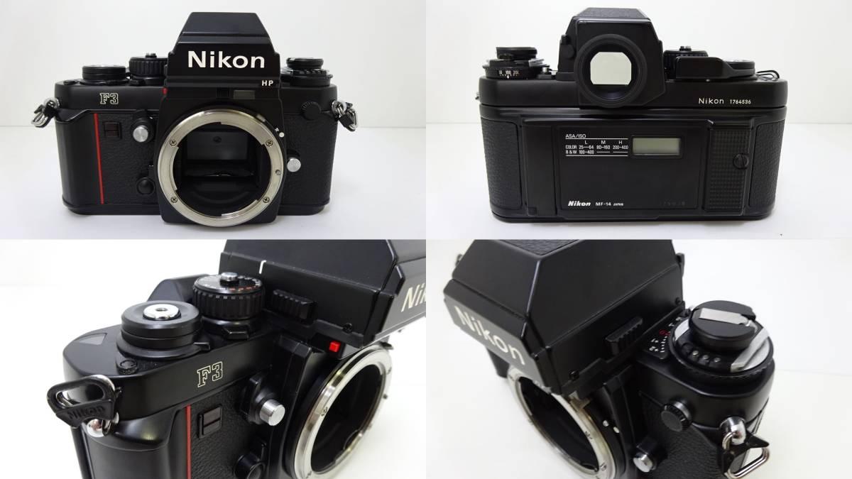 Nikon F3 HP ボディ☆レンズ Nikon AF NIKKOR 35-70㎜ 1:3.3-4.5☆カバー ストラップ 付☆外観美品♪☆306083_画像3