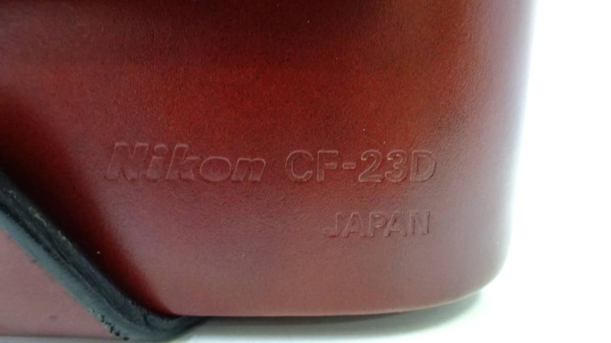 Nikon F3 HP ボディ☆レンズ Nikon AF NIKKOR 35-70㎜ 1:3.3-4.5☆カバー ストラップ 付☆外観美品♪☆306083_画像10