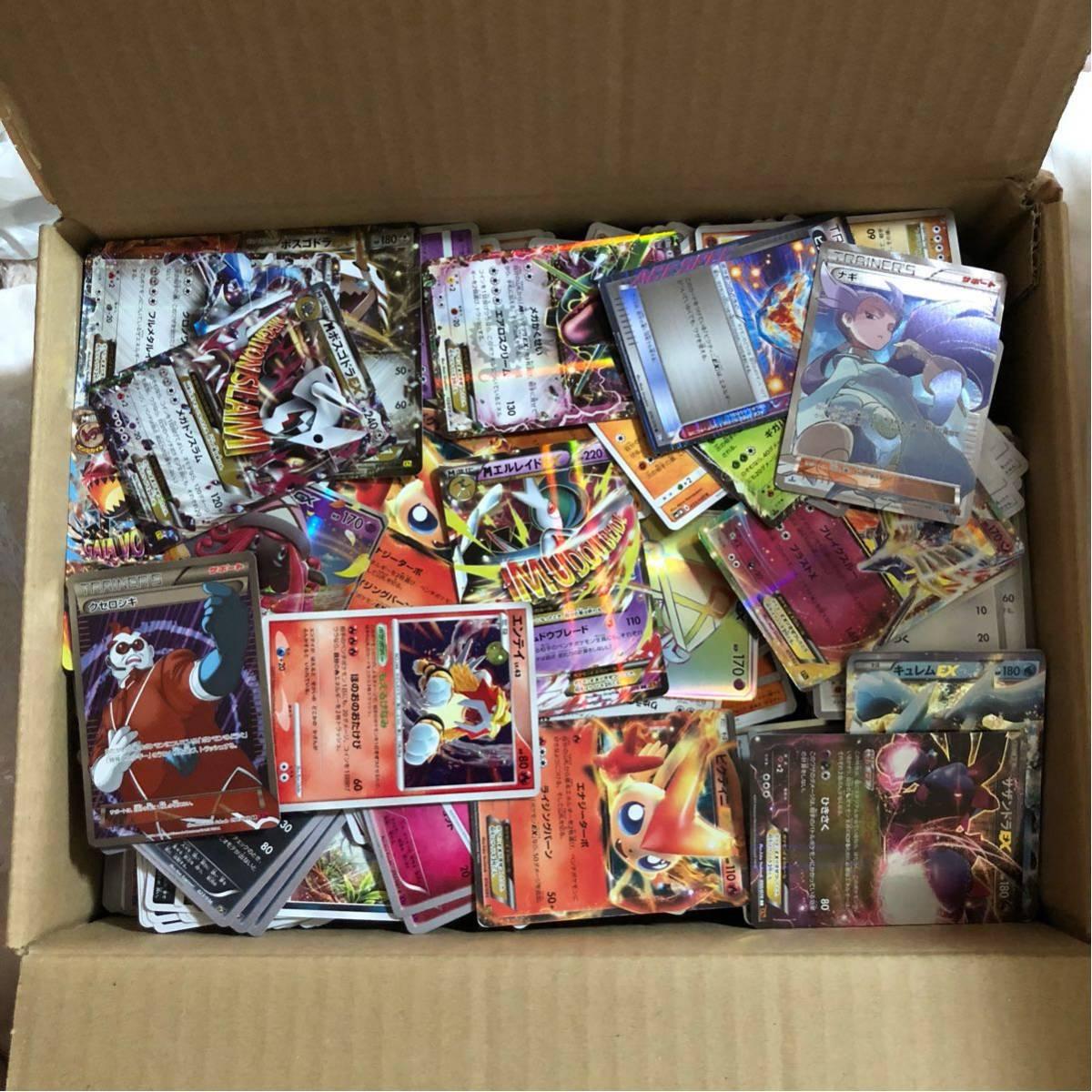 ポケモンカード 引退 まとめ売り レア 大量 2000枚以上