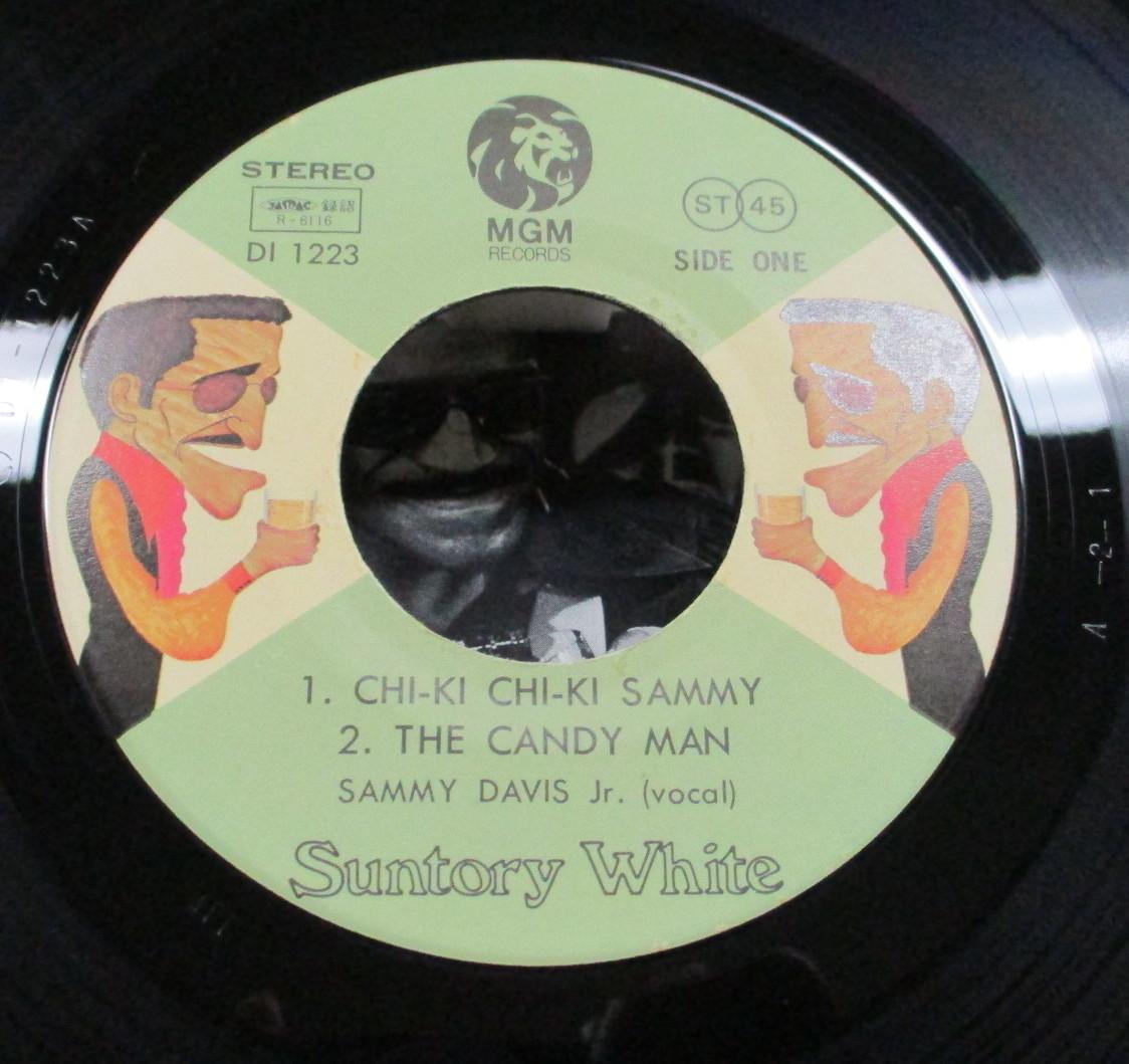 非売品EP【Sammy Davis Jr】サミー・デイヴィスJr(和モノグルーヴサントリーホワイトノベルティー)_画像4