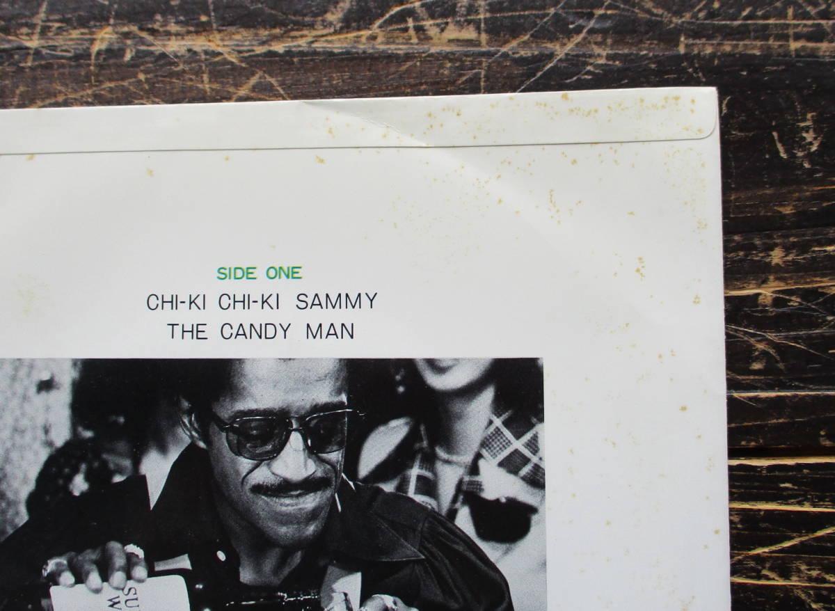 非売品EP【Sammy Davis Jr】サミー・デイヴィスJr(和モノグルーヴサントリーホワイトノベルティー)_画像3