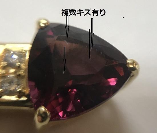 K18 YG TASAKI タサキ ガーネット 3.14ct ダイヤ 0.04ct 白蝶貝 ペンダント_画像3
