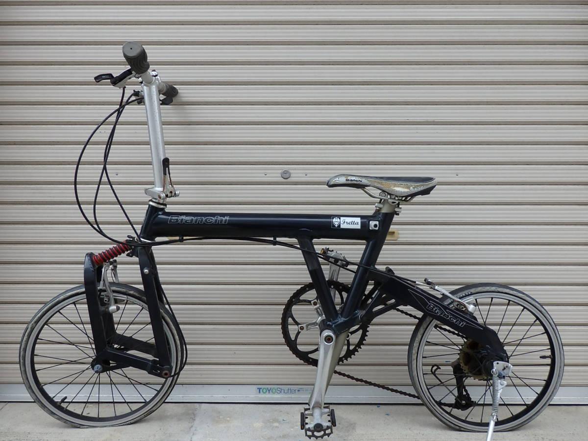 Bianchi ビアンキ Fretta フレッタ 折り畳み自転車 ミニベロ ジャンク品