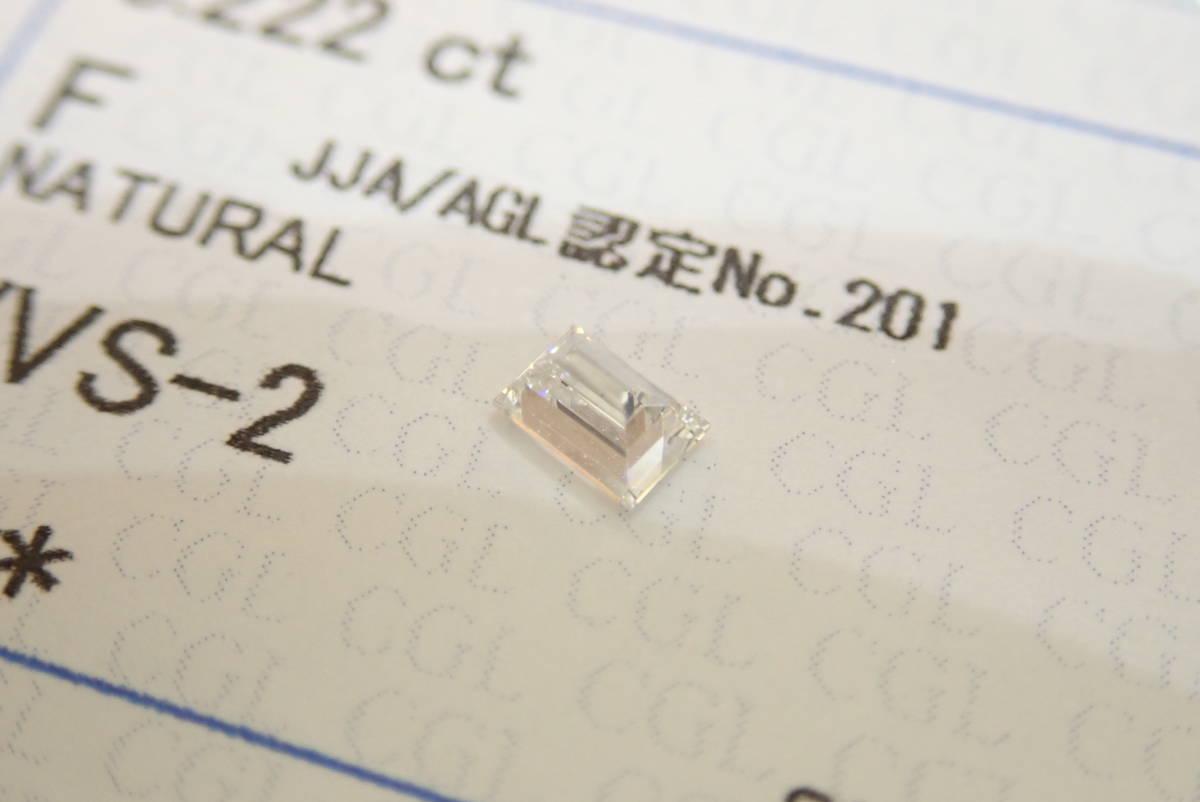 ■ダイヤモンド 0.222ct F VVS-2 中央宝石研究所 ソーティング RCT■ダイヤ ルース■クリックポスト送料無料サービスだよ■_画像3